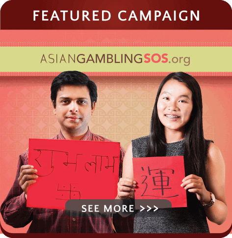Featured Campaign - Asian Gambling SOS